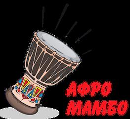 Afromambo